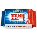 Отбеливающее хозяйственное мыло Mukunghwa Bleaching Soap for Laundry
