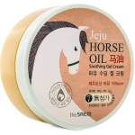 Крем для сухой кожи The Saem Horse Oil Soothing Gel Cream