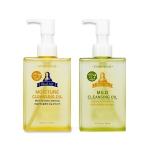Гидрофильное масло для лица Etude House Real Art Cleansing Oil