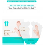 Пилинг для ног Holika Holika Baby Foot Peeling Essence