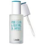Сыворотка поросужающая Lioele Pore Clean & Tightening Dr. Ampoule Pore Control