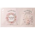 Маска для рук с маслом ши Etude House Hand Bouquet Rich Butter Hand Mask