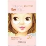 Патчи для век с коллагеном Etude House Collagen Eye Patch AD