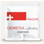 Набор спиртовых салфеток Awipes
