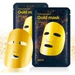 Маска для лица с золотом Skin79 Extra Premium Gold Mask