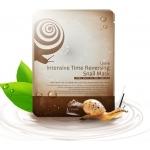 Маска тканевая Lioele Intensive Time Reversing Snail Mask