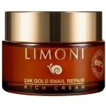 Крем для лица с золотом и экстрактом секрета улитки Limoni Gold Snail Repair Rich Cream