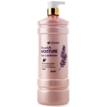 Увлажняющий кондиционер с экстрактом цветов акации Lunaris Nourish Moisture Hair Conditioner