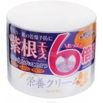 Крем с экстрактом корня литоспермума Alovivi Lithospermum Erythrorhizon Cream