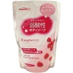 Слабокислотное жидкое мыло для тела Kumano Cosmetics Pharmaact Raspberry Body Soap