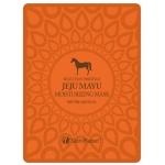 Маска для лица тканевая с лошадиным жиром Mijin Cosmetics Skin Planet Jeju Mayu Moisturizing