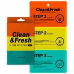 Набор очищающих патчей для носа Eunyul Clean and Fresh 3-Step Nose Pack