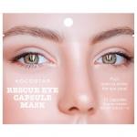Питательная сыворотка для глаз в капсулах Kocostar Rescue Eye Capsule Mask
