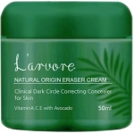 Крем для выравнивания тона кожи L'arvore Natural Origin Super Eraser Cream
