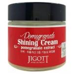 Крем для лица с экстрактом граната Jigott Pomegranate Shining Cream