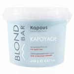 Обесцвечивающая пудра Kapous Professional Blond Bar Kapoyage Bleaching Powder