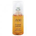 Кристальные капли Kapous Studio Professional Crystal Drops