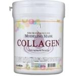 Альгинатная маска коллагеновая Anskin Collagen Modeling Mask / container