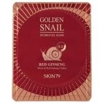 Гидрогелевая маска с экстрактом женьшеня Skin79 Golden Snail Gel Mask Red Ginseng