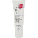 Пенка для умывания Kumano Cosmetics Reihaku W-Cleansing Foam