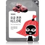 Тканевая маска для сужения пор Yadah Pore Care Mask Pack
