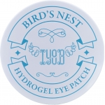 Гидрогелевые патчи с экстрактом птичьих гнезд Iyoub Hydrogel Eye Patch Bird's Nest