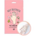 Маска-перчатки для рук Berrisom G9 Self Aesthetic Soft Hand Mask