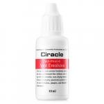 Эмульсия для проблемной кожи Anti-acne Ciracle Anti Blemish Spot Emulsion