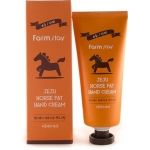 Восстанавливающий крем для рук    FarmStay Horse Fat Hand Cream