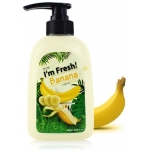 Лосьон для тела 3W Clinic I'm Fresh  Body Lotion