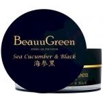 Гидрогелевые патчи с экстрактом черного морского огурца BeauuGreen Sea Cucumber And Black Hydrogel Eye Patch