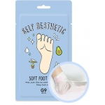 Маска-носочки для ног Berrisom G9 Self Aesthetic Soft Foot Mask