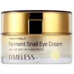 Крем для век и миниатюры средств Tony Moly Timeless Ferment Snail Eye Cream