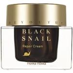 Крем с экстрактом черной улитки Holika Holika Prime Youth Black Snail Repair Cream
