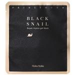 Маска гидрогелевая с черной улиткой Holika Holika Prime Youth Black Snail Repair Hydro Gel Mask