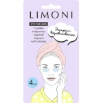 Гелевые подушечки против морщин под глазами Limoni Wrinkle Care Eye Gel Patches