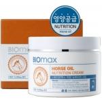 Питательный крем с лошадиным маслом Biomax Horse Oil Nutrition Cream
