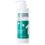 Шампунь с шелковыми протеинами Secret Key Mu-Coating Silk Protein Shampoo