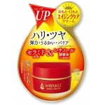 Крем для области глаз и губ с церамидами Meishoku Wrinkle Moist Cream