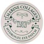 Гидрогелевые патчи с морским коллагеном Iyoub Hydrogel Eye Patch Marine Collagen