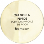 Патчи с золотом и пептидами FarmStay 24K Gold and Peptide Solution Ampoule Eye Patch