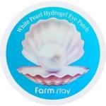 Гидрогелевые патчи с экстрактом водорослей и жемчужной пудрой FarmStay White Pearl Hydrogel Eye Patch