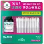 Масло для проблемной кожи с экстрактом чайного дерева Scinic Tea Tree Clearing Oil Set