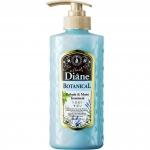 Увлажняющий бессиликоновый шампунь Moist Diane Botanical Moist Shampoo