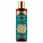 Увлажняющий бальзам для волос Zeitun Herbal Balsam Hydrating Ethiopian Rose and Flax Seeds
