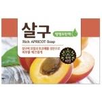 Мыло с экстрактом абрикоса Mukunghwa Rich Apricot Soap