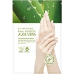 Маска-перчатки для рук с алоэ Nature Republic Real Squeeze Aloe Vera Moisture Hand Mask