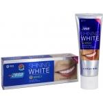 Зубная паста сияющая белизна KeraSys Dental Clinic 2080 Shining White Tooth Paste