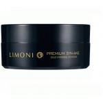 Антивозрастные патчи для век со змеиным ядом Limoni Premium Syn – Ake Gold Hydrogel Eye Patch