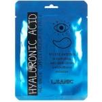 Гидрогелевые патчи с гиалуроновой кислотой и экстрактами водорослей L'Sanic Hyaluronic Acid And Marine Complex Premium Eye Patch